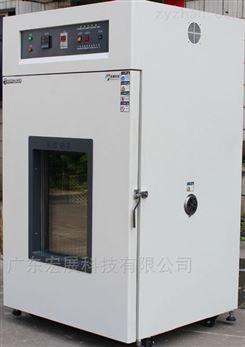 武漢高低溫溫控調節試驗箱