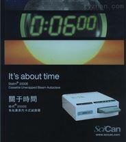 加拿大SciCan賽康STATIM 滅菌器2000E