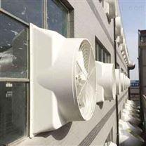 溫嶺畜牧水簾廠家,濕簾墻安裝15CM水簾降溫