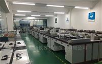 仪器校准检测:重庆大足仪器仪表检测校准欢迎咨询