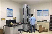 無錫錫山(儀器校準)CNAS證書--第三方檢測