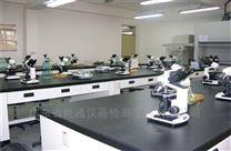泉州洛江(儀器檢測)CNAS證書--儀器校準