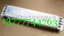 YK36DFx2CS防爆電子鎮流器