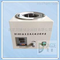 集热式磁力加热搅拌器.DF-101S