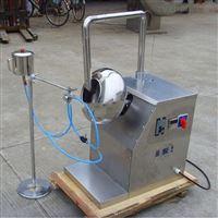 小型糖衣機