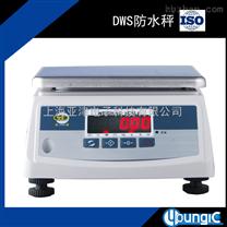 上海亚津冷冻称重防水电子秤/3kg防水秤零售