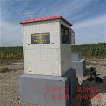 smc模壓水電雙計玻璃鋼井房