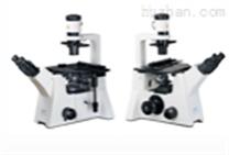 DSZ5000X倒置生物顯微鏡