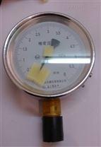 山东YB-150A带调零精密压力表