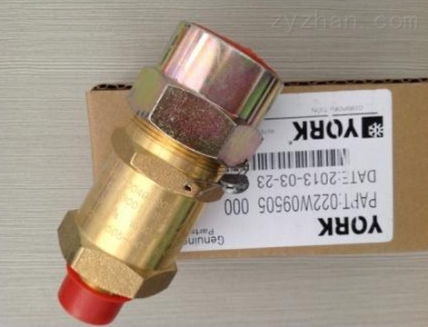 黄铜空调安全阀厂家直销  高压可以订做
