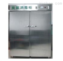 臭氧灭菌消毒柜