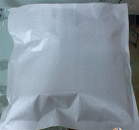 植物调节剂吲哚丁酸钾生产厂家