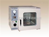 电热真空干燥箱 ZKF040
