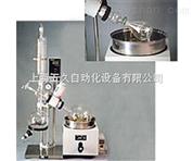 旋轉蒸發器|R205B2