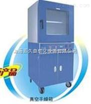 真空干燥箱 BPZ-6063