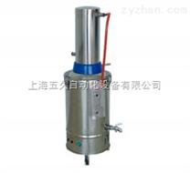不锈钢电热蒸馏水器(新型)YN-ZD-5