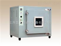 电热真空干燥箱 ZKF100