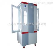 程控光照培养箱(种子箱,升级新型,液晶屏)三面光照BSG-800