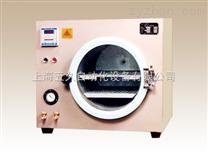 电热真空干燥箱 ZK-82J