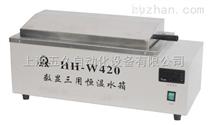 数显HH-W600三用恒温水箱
