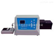 智能硬度仪| YD-20