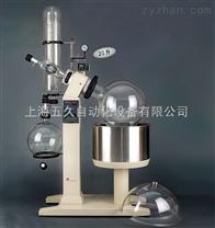 旋轉蒸發器 RE-5220