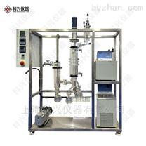 上海科興 FMD 短程分子蒸餾裝置