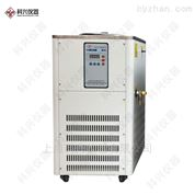 上海科兴 低温冷却液循环泵(常规型)