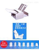 三灶药丸使用说明书自动折纸机
