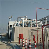 垃圾渗滤液处理 厂家直销 废水处理方法
