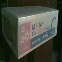 果汁袖口式塑封機 全自動熱收縮包裝機