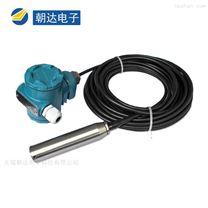 投入式液位变送器水位压力传感器防水型