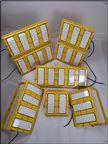 制药厂节能环保100W免维护LED防爆灯