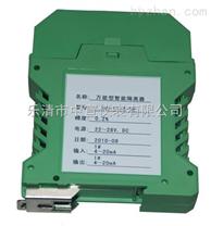 信号隔离器/配电器