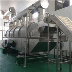 ZLG型振动流化床干燥机