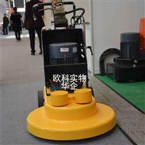 工业地坪用高抛机 晶面处理高速抛光机