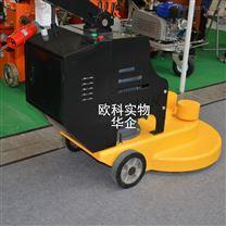 电动工业地坪用高抛机