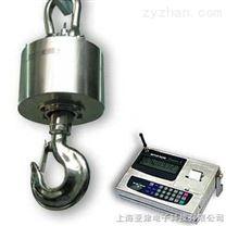 無線數傳電子吊秤1-50噸帶打印功能