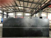 湘潭地埋式一體化污水處理設備