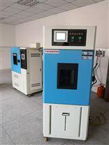 荆州高低温试验箱厂家