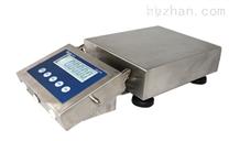 30公斤電子桌秤 全不銹鋼本質安全型防爆