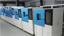 北京高低温环境箱