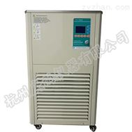低温冷却水循环器生产厂家