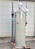 漁悅 大型泡沫分離器10立方ADM10