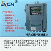 DICH液體測量TDS-100系列超聲波流量計