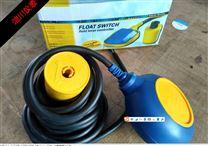 電纜浮球液位開關批發價格