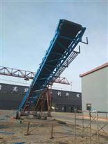 港口装船输送机 大型带式运输机 伸缩传送机