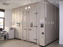 实验室大型高低温实验箱/高低温循环测试实验室