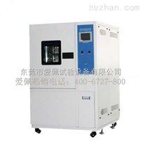 高低温测试小型箱/小型高低温实验箱