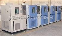 高低温循环试验箱选购/高低温试验箱操作